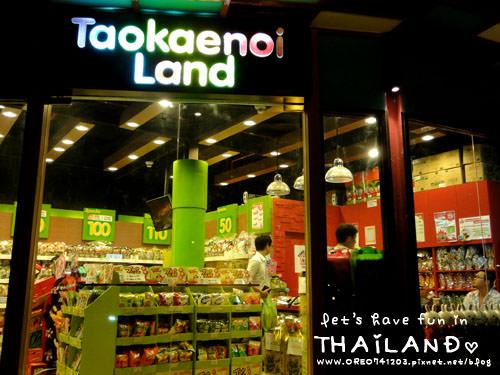 [OREO的旅行日記。泰國 吃x喝x玩x樂] 超紅的泰國小老闆海苔taokeanoi專賣店in PATTAYA