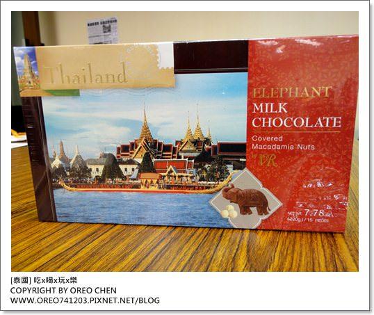 [OREO的旅行日記。泰國 吃x喝x玩x樂] 曼谷機場必買–好吃又具紀念性質~大象巧克力