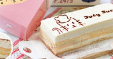 【OREO的旅行日記。泰國吃x喝x玩x樂】泰國必買!!泰國的屈臣氏太便宜拉!!!