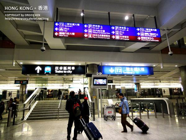 香港自由行。城巴介紹&搭乘教學~從機場搭乘城巴到市區最省錢~!!省錢大絕招~