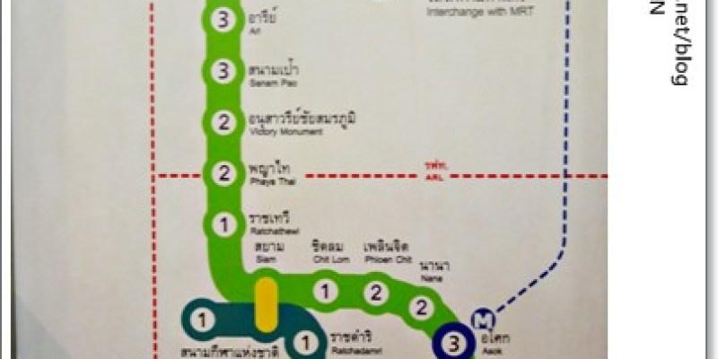 [OREO的旅行日記。泰國 吃x喝x玩x樂] 曼谷自由行功課篇-如何搭乘捷運BTS&MRT圖文教學(附曼谷捷運中文地圖)