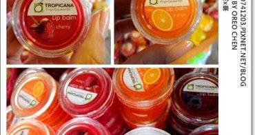 [OREO的旅行日記。泰國 吃x喝x玩x樂] 席攀(四方)水上市場好物分享-非買不可的可愛小商品