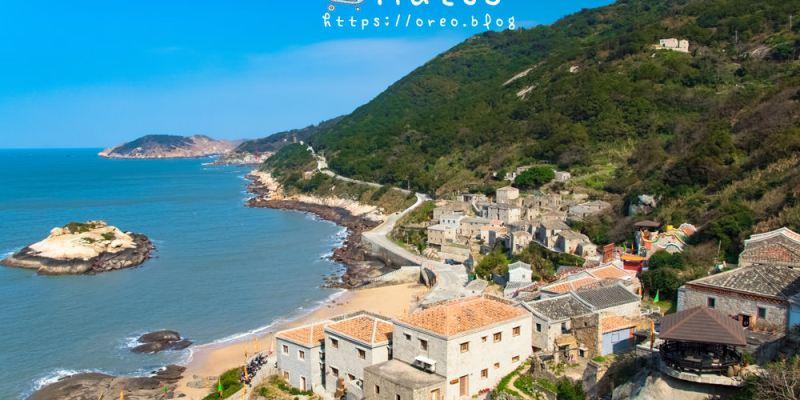 馬祖│北竿芹壁地中海~好美的海岸聚落~雲記書齋/很有味道的老石屋