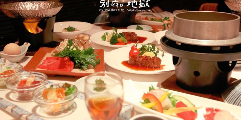 九州自由行│別府田園飯店ホテル別府パストラル(下篇)~一泊二食(晚餐&早餐篇)