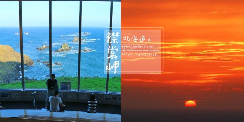 北海道自由行│日勝半島襟裳岬~能看見海豹的壯觀海景~一望無際的超美日落