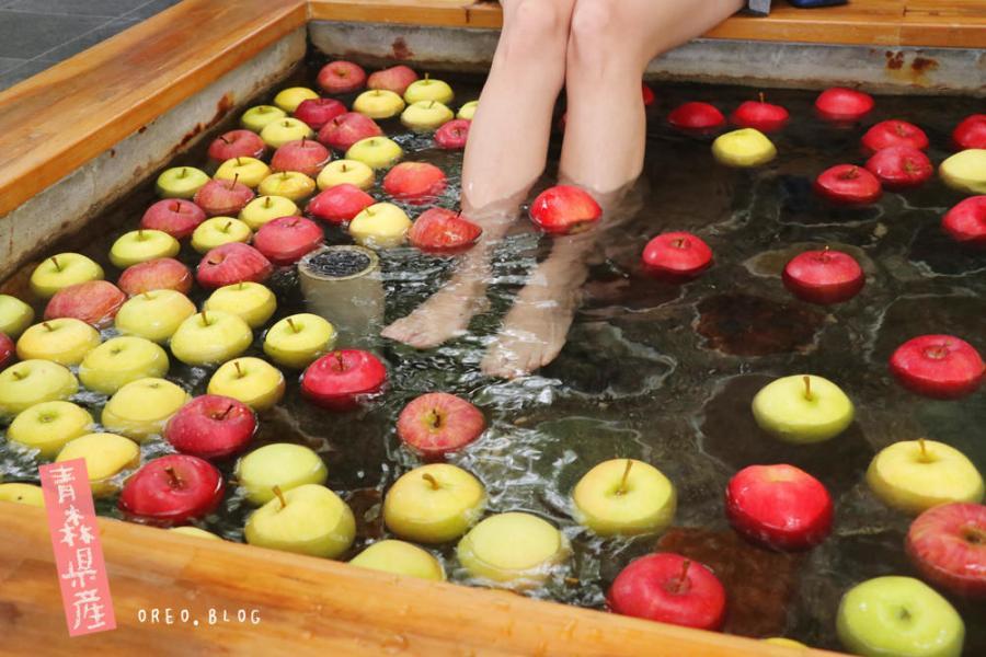 青森行程│南田溫泉蘋果湯~幸福奢華的蘋果浴/青森蘋果足湯