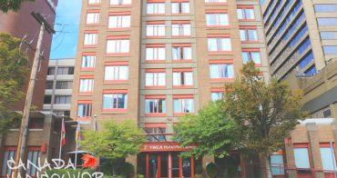 溫哥華遊學宿舍篇│我在加拿大遊學住的地方~溫哥華YWCA HOTEL~鄰近超市和Stadium-Chinatown車站