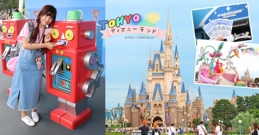 東京迪士尼陸地~必玩項目、抽券教學、必載APP說明