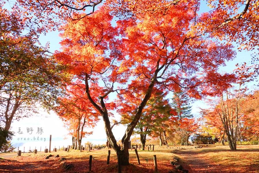 輕井澤賞楓景點│旧碓氷峠見晴台~可看到壯觀雲海和淺間山的展望台