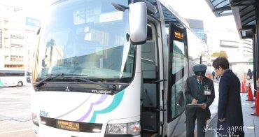 昇龍道巴士 ︳名古屋到高山交通方式~在哪裡上車?換票?
