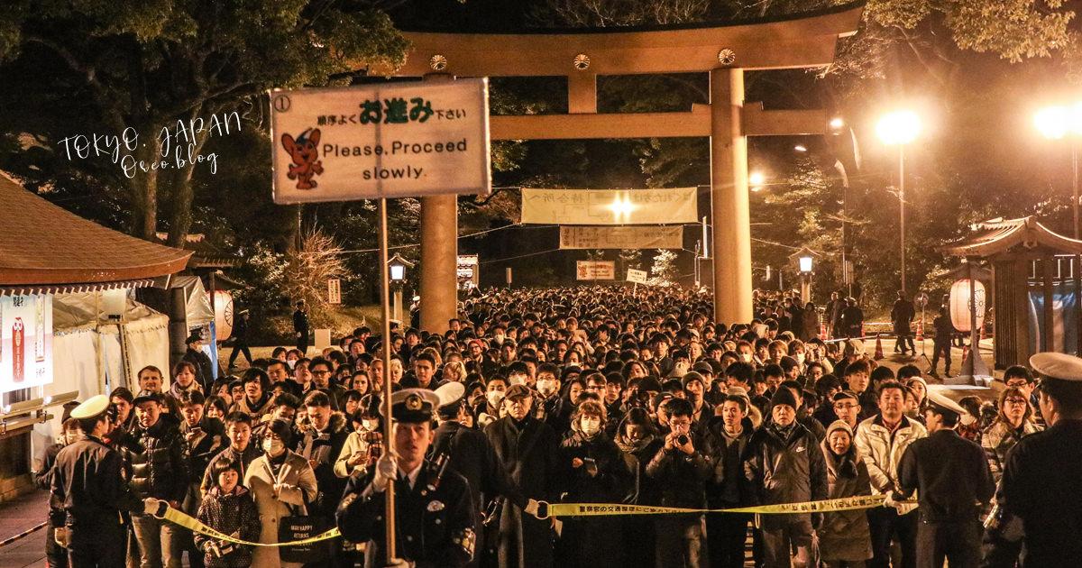 東京跨年│新年1月1日明治神宮參拜情形~超佩服日本人的管制&秩序!
