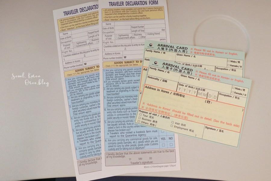首爾自由行│入境篇~填寫入境卡&海關單~抵達後如何去搭車?