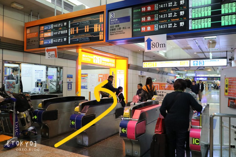 東京自由行│如何搭SKY ACCESS從成田機場到東京市區/淺草/上野/日本橋~時刻表&路線怎麼看?