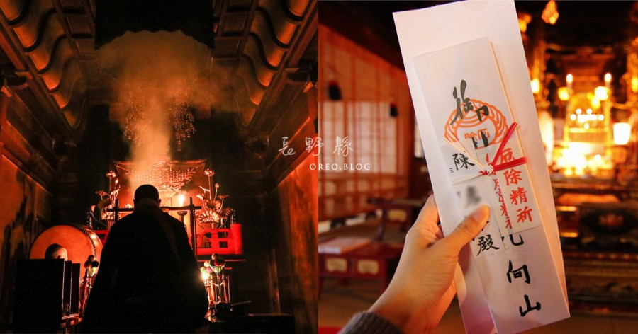 長野│一大早來體驗日本的厄除儀式~別所溫泉北向觀音常樂寺