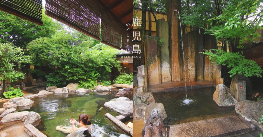鹿兒島住宿|霧島數奇之宿野鶴亭日式旅館~一層一戶有自己的庭園和露天溫泉~也有日歸溫泉