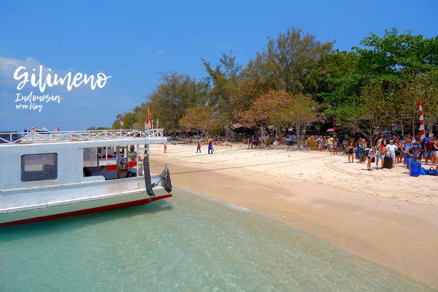 從峇里島到吉利島交通~抵達碼頭&取票搭船完整流程(Gilimeno/Gili Trawangan)