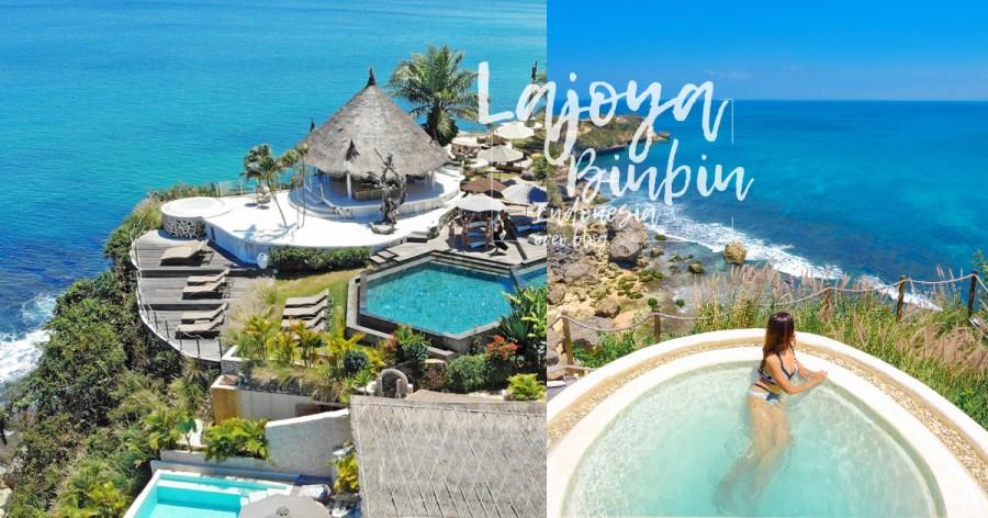 峇里島海景泳池飯店│這間美到很狂!Lajoya Biu Biu超級美的懸崖海景圓形石屋~可看日落還有180度海景spa!