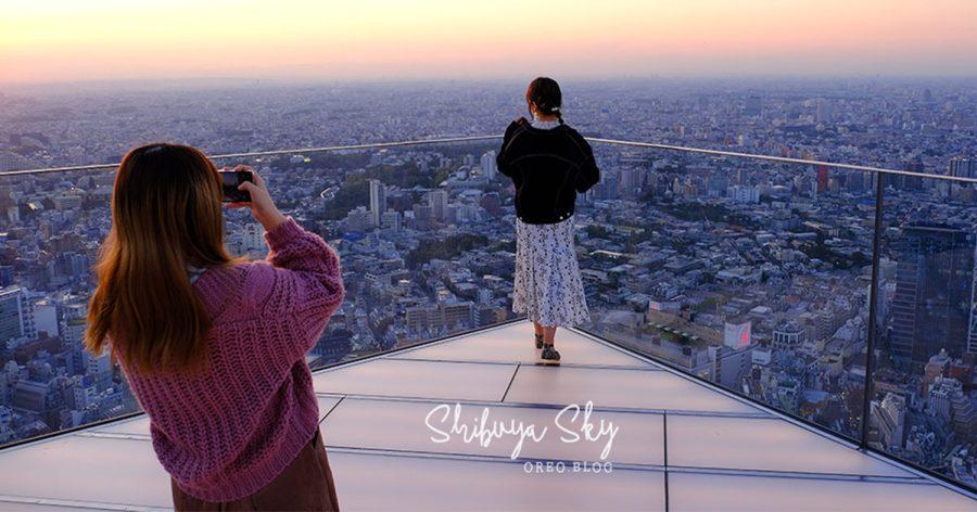 東京新景點 涉谷SKY展望台門票+交通方式~可一次看到東京鐵塔、晴空塔、富士山!2019年11月新開幕
