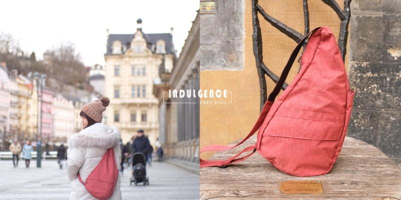 歐洲旅行側背包建議│奧捷旅遊要帶怎樣的包包才不會被偷?奧捷治安好嗎?Healthy Back Bag水滴包實揹~