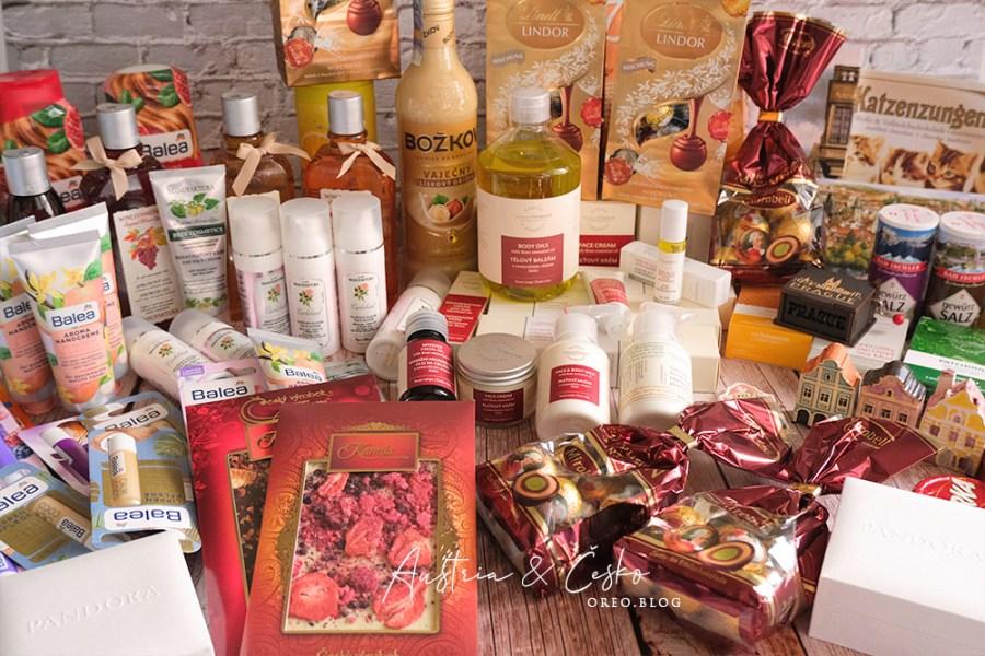 奧捷~布拉格超好買!便宜好買戰利品分享~潘朵拉、菠丹妮、蔓菲蘿、DM藥妝、BILLA超市、MK錢包