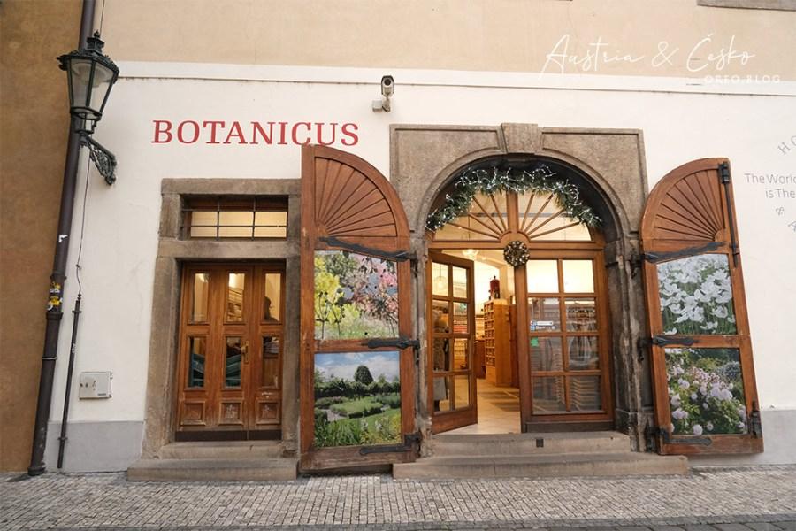 奧捷必買 布拉格菠丹妮Botanicus平價保養品~很保濕好用!大推玫瑰精油系列出國拯救乾燥肌~