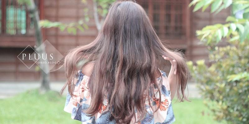 2020日系流行髮色分享~顯白霧玫瑰棕~推薦中山站美髮~PLUUS中山one~新晶鑽護髮