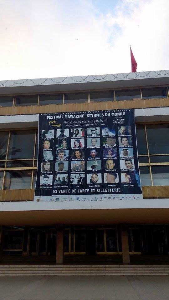 Voici les artistes qui se produiront au Théâtre National Mohamed V, du lourd!