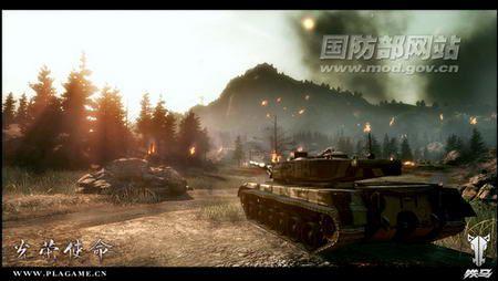 """capture écran du jeu """"mission glorieuse"""""""