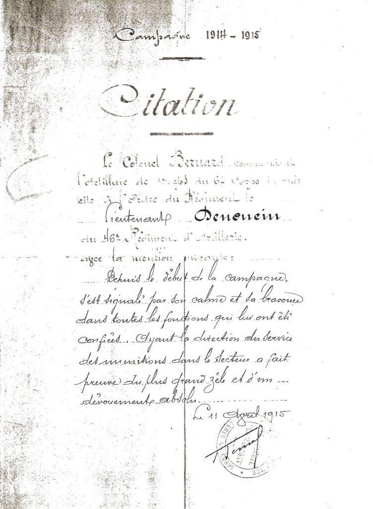 """1915-04-11 Citation à l'Ordre du Regiment 46eme d'Artillerie - Lt Maurice DENONCIN """"Campagne 1914-1915 sous les bombes 217e jour du siège"""""""