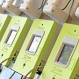 Les compteurs électriques « intelligents » décriés en Allemagne mais imposés en France