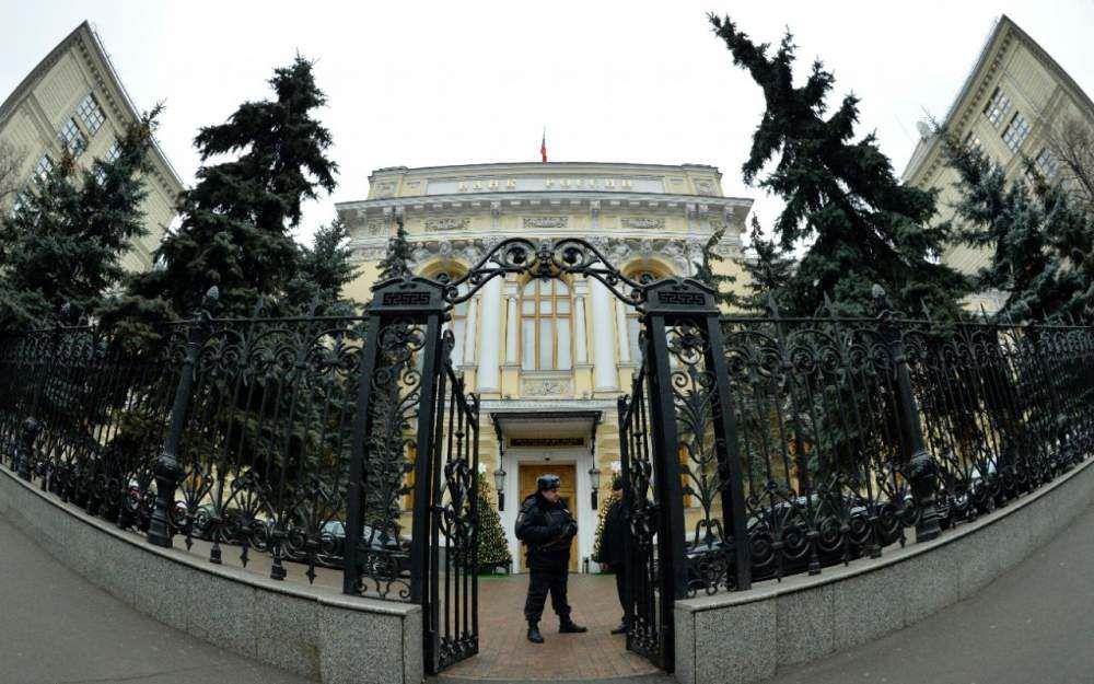 Russie: mise en faillite de quatre nouvelles banques