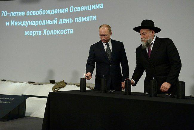 Les Juifs de Bilorussie dans lhistoriographie