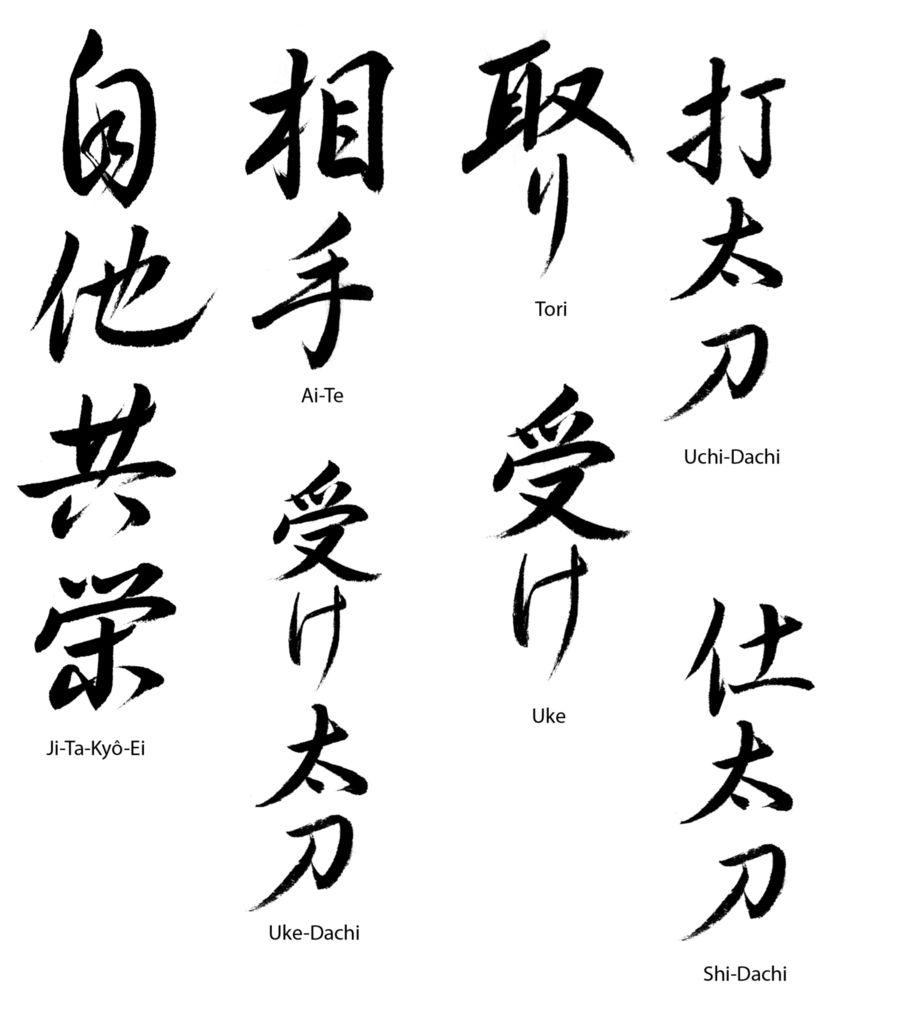Calligraphies de Pascal Krieger