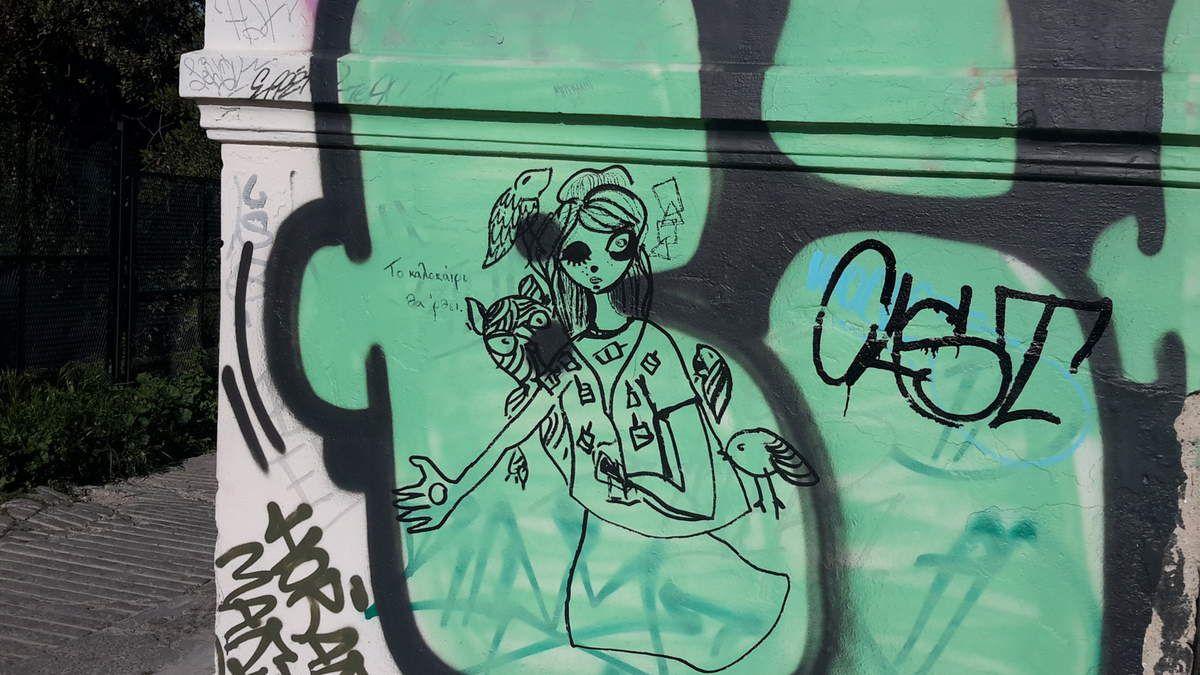 Bref séjour à Athènes (peintures murales)