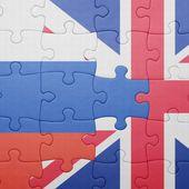 Londres expulse 23 diplomates russes et gèle les contacts bilatéraux - MOINS de BIENS PLUS de LIENS