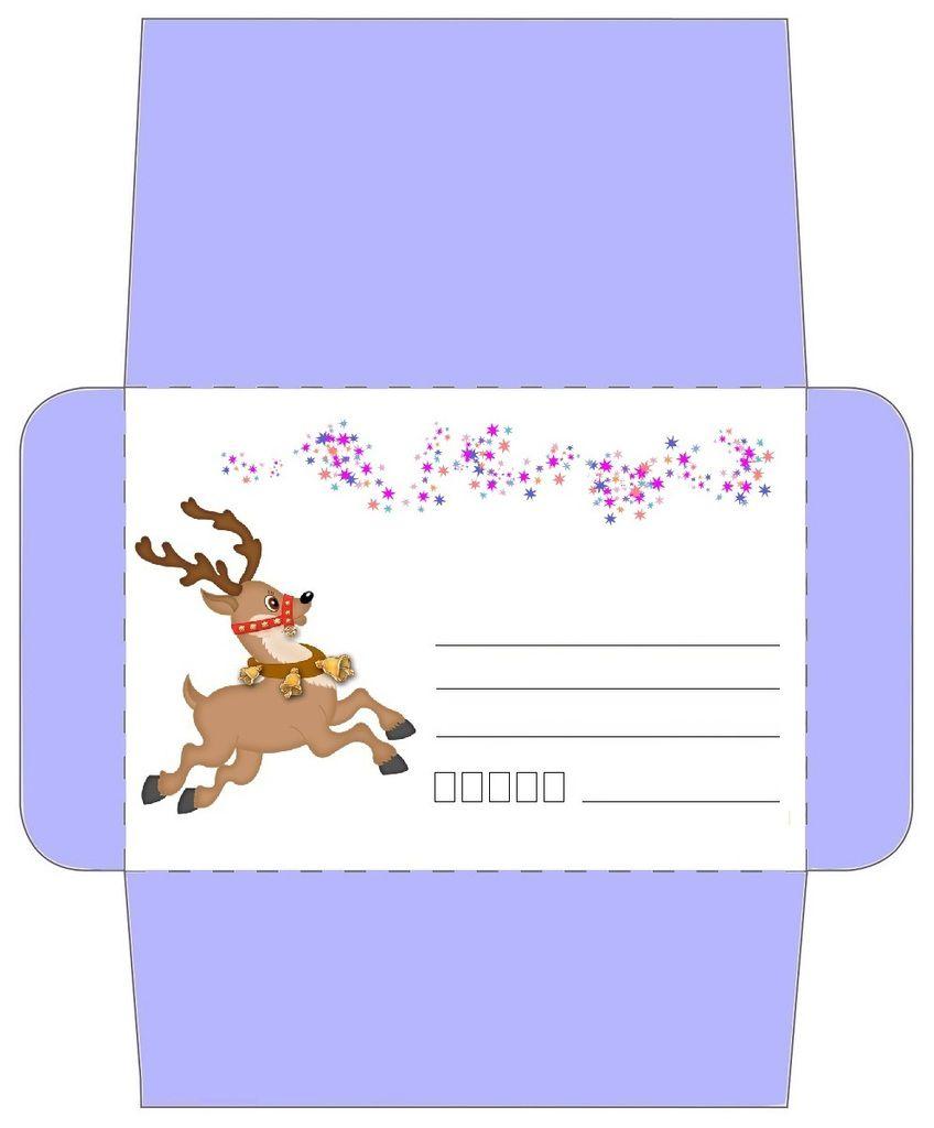 Enveloppes De Noel à Imprimer 1000 Idées à Faire Chez Soi