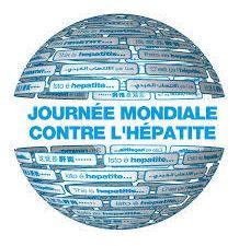 27 juillet, 2 journées à célébrer : Journée mondiale des Hépatites et journée internationale du fonio