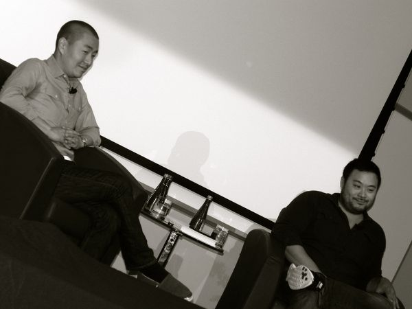 An Evening in Conversation with Chefs Corey Lee and David Chang