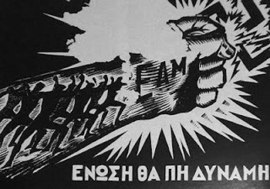 Que devrions -nous faire pour vaincre le fascisme aujourd'hui *¹?