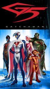 gatchman2008.jpg