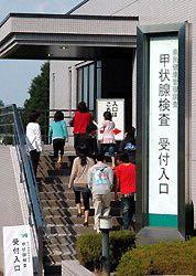 enfants de fukushima 10 octobre 2011 allant à l'hopital po