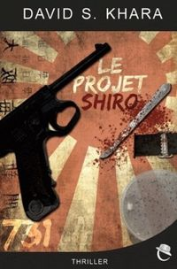 le-projet-shiro.jpg