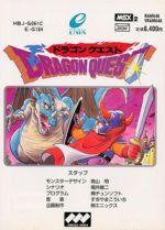 Dragon_Quest_-Enix-_front.jpg