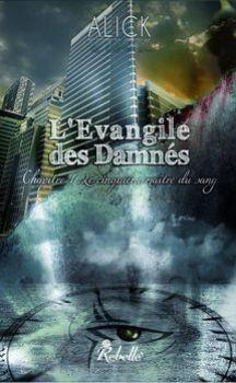 L-evangile-des-damnees-T1.jpg