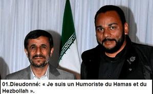 dieudonne-ahmadinejad-montage-hamas.png