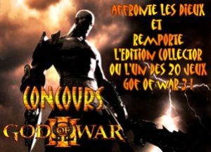 god of war 3 pub