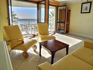 Cannes-Palm-Beach-havsfront---lagenhet-till-salu--copie-1.jpg