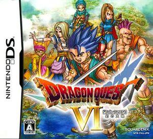 Dragon-Quest-VI--NDS-.jpg