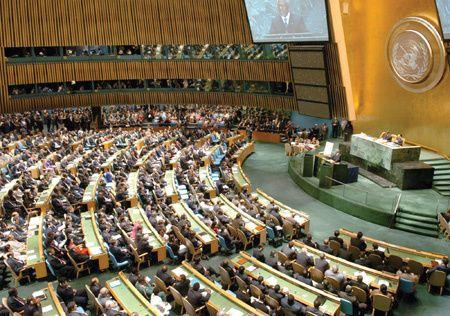 4-ONU-Assemblee-Generale.jpg
