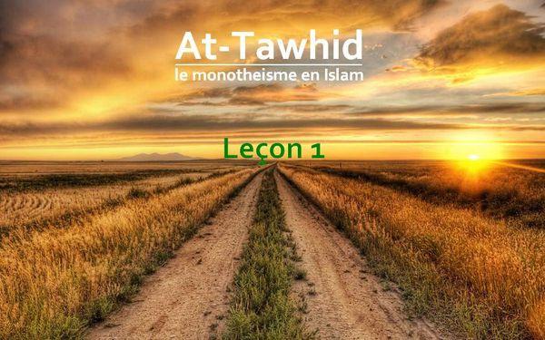 At-Tawhid-monotheisme-Islam-1.jpg